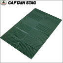 【あす楽対応】大感謝価格『CAPTAINSTAG(キャプテンスタッグ) EVAフォームマット(ダブル) 140×217cm UB-3001』(突然の欠品終了あり)キャンプマット送料無料
