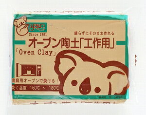 【メーカー直送・大感謝価格 】ヤコ オーブン陶土...の商品画像