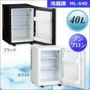 大感謝価格『三ツ星貿易 Excellence(エクセレンス)冷蔵庫 寝室用(無振動 無音)40L ML-640』『メーカー直送品。代引 後払い 同梱 返品 キャンセル 割引不可』三ツ星貿易 エクセレンス 冷蔵庫 寝室用40L ML-640送料無料