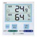 大感謝価格『デジタル温度計・湿度計 壁掛け・卓上両用 CR-...