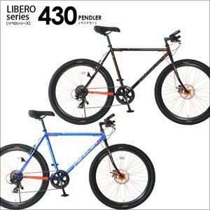 大感謝価格 『DOPPELGANGER(R) 26インチクロスバイク 430-BL/430-DP』メーカー直送品。・後払い・同梱・返品・キャンセル・割引DOPPELGANGER(R) 26インチクロスバイク 430-BL/430-DP 送料無料 ポイント 『DOPPELGANGER(R) 26インチクロスバイク 430-BL/430-DP』ドッペルギャンガー スポーツ アウトドア 自転車【ハイエンド】