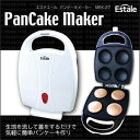 大感謝価格 『パンケーキメーカー MEK-27』家電 キッチン家電 製菓調理器 パンケーキメーカー MEK-27 5000円税別以上送料無料