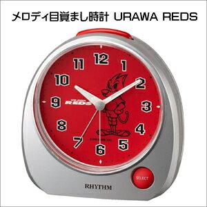 【大感謝価格】メロディ目覚まし時計 URAWA REDS(浦和レッズ) 4ZM606RD19 シルバーメタリック色(赤)/単2マンガン乾電池×2