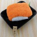 樂天商城 - 【メーカー直送・大感謝価格】へい、おまち!タオル寿司 サーモン TOT0602453 ハンドタオル/ソフトフキン 綿100% 2個セット