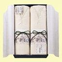 肩あったかシルク混綿毛布2枚セット WES-30030 5000円税別以上は送料無料代引無料(割引サービス不可品、キャンセル返品不可)ポイント10P03Dec16
