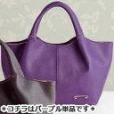 [P]an・an 鞄 カバン 手提げバッグ パープル ATO500-PU(割引サービス不可、寄せ品キャンセル返品不可)10P03Dec16