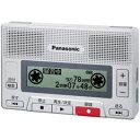 パナソニック ICレコーダー 備忘録 RR-SR30-S(割引サービス不可、寄せ品キャンセル返品不可)10P03Dec16