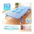 メーカー直送割引不可 すのこベッド シングル【Neo Clean】アイボリー 折りたたみ式抗菌樹脂すのこベッド【Neo Clean】ネオ・クリーン【代引不可】