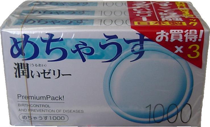 大感謝価格『めちゃうす コンドーム 1000×3個パック』 5940円税別以上送料無料突然欠品終了あり。返品キャンセル不可品売れ筋コンドーム