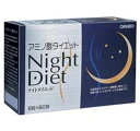 ★Free shipping in six *60 large thanks sale ★【 amino acid knight diet 】 5,250 yen or more ()★ point diet support food health care natural foods which there is a sudden end missing part in, health food health, beauty 10P04Feb13 【 after20130610 】)