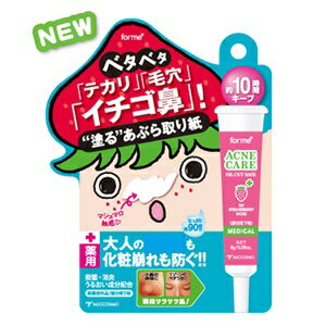 [フォーミィ Strawberry drops for paint blotting paper 8 g] (Discount service not subject) face care skin care beauty ★ more than 5250 Yen in teen pulled free ★ point ★ return and cancel unavailable items, missing at the end of the email contact 10P13Dec13.