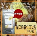 Ikoma065-40240-fu-s