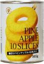『パインアップルスライス10枚×24個セット』送料無料(割引サービス対象外)フィリピン産パイナップル 缶詰パインアップルスライス10枚×24個セット10P03Dec16
