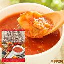 『チアシードとバジルシードでふっくらまんぷくカラダ満足スープ(トマトチゲ味)』1個から送料無料5個で