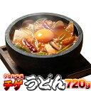 【大感謝価格 】【ゆうメール出荷】讃岐の製麺所が作る、チョイ辛うまチゲうどん 4食(180g×4)