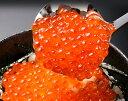 【物流倉庫出荷品】【大感謝価格】【ギフト対応可商品】贅沢なプチプチ食感!!北海道産いくら醤油漬け70g×3瓶