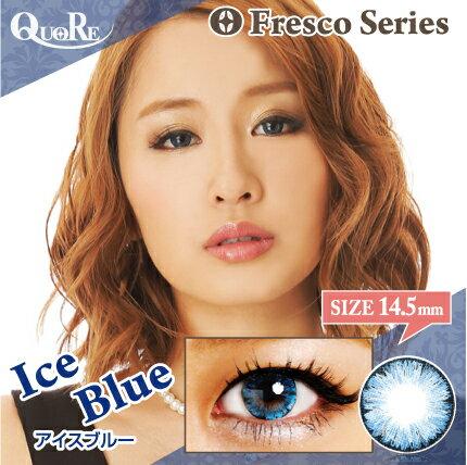 (Fresco(フレスコ)アイスブルー Blue Lens Ice 度あり 14.5mm 1枚)