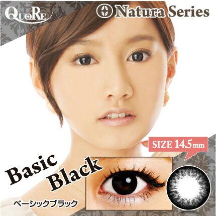 (Natura(ナチュラ)ベーシックブラック GBK1 度あり 14.5mm 1枚)