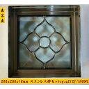 ステンド グラス ステンドグラス ガラス 三層パネル窓ドア枠セットsgsq212f(取寄品、別途送料必ず発生、割引不可、キャンセル返品不可、突然終了あり)10P03Dec16