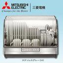 送料無料大感謝価格『三菱 食器乾燥機 「クリーンドライ」 TK-ST11-H ステンレスグレー (6