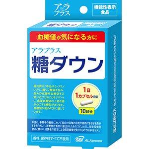 あす楽対応血糖値サポートアラプラス糖ダウン10カプセル機能性表示食品5000円税別以上で送料無料(割