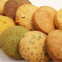 【10種類に増量★NEW豆乳おからクッキー】(返品不可品)ダイエットスイーツの決定版!おいしく...