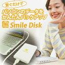 Smiledisk_2