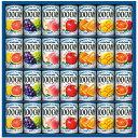 カゴメフルーツジュースギフト FB-30Wipa-2266-080F-97【割引不可・取り寄せ品キャンセル返品不可】