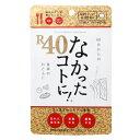 【基本ネコポス、代引同梱は別途送料691円発生】【大感謝価格...