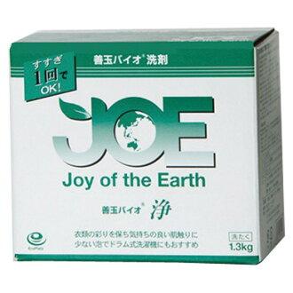 良好的生物純喬 (漂白) 1.3 公斤 (折扣服務排除在外) * 5000 日元稅包含更多裝船游離酶組分蛋白質污漬洗洗衣粉洗面乳好未漂白的分解生物純喬 (漂白) 1.3 公斤 ★ 點 10P03Dec16