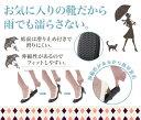 【シリコンレインパンプスカバー】雨水から大切なパンプスを守ります。5000円税別以上で送料無料代引無料★ポイント10P03Dec16