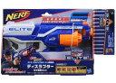 NERF N-ストライクエリート ディスラプター ガチ連射キット【割引不可、返品キャンセル不可】