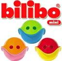 【あす楽対応】大感謝価格『ビリボ・ミニ』 5940円税別以上送料無料