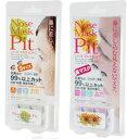 【ノーズマスクピット 14個入り】花粉をブロックする鼻栓型マスク 大容量★5250円以上で送料無料・...