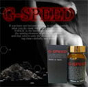 【G-SPEED(ジースピード)60粒】2個で送料無料代引無料4個で梱包時に1個多く入れてプレゼント正規合法サプリメント ダイエット★ポイント