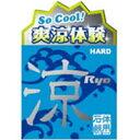 【大感謝価格 】ボディ石鹸(固形タイプ)涼:ハードタイプ 100g