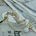 即納『あす楽対応』大感謝価格『伝説の黄金昇龍ストラップ』送料...