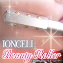 [ion cell beauty roller] collect on delivery free of charge ★ point 10P04Feb1310P23may13 free shipping for skin care kolo kolo beauty face face line ★ 5,250 yen