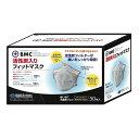 【大感謝価格 】『BMC 活性炭フィットマスク 50枚入』