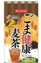 ショッピング麦茶 【5個セット】【突然の欠品終了あり】ごま麦茶 (12.5gx40包)×5