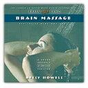 デルタ波で潜在能力目覚める!?【ブレイン・マッサージ(Brain Massage)】自己啓発CDブレインシンク(Brain Sync)5250円以上は送料無料代引無料(割引サービス不可品)(お取り寄せ品につきキャンセル返品不可)ポイント企画はページのバナーで公開