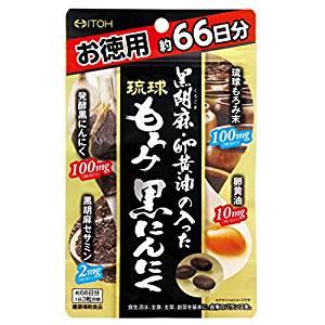 大感謝価格黒胡麻・卵黄油の入った琉球もろみ黒にんにく徳用198粒