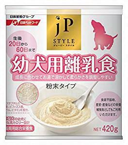 大感謝価格JPスタイル幼犬用離乳食420g
