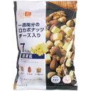 【大感謝価格 】ロカボナッツ チーズ入り 23g×7袋入