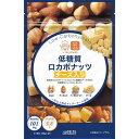 ショッピングナッツ 【大感謝価格 】【5個セット】ロカボナッツ チーズ入り 63g