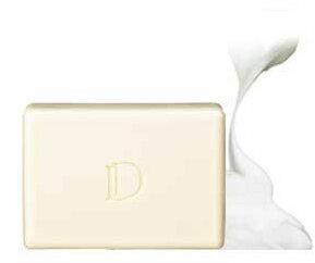 ★大感謝價格★POLA D肥皂100g