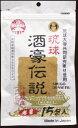 【大感謝価格 】琉球酒豪伝説 増量 1.5g×15包