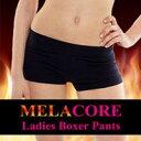 『MELACORE(メラコア)レディースボクサーパンツ フリーサイズ:ヒップ 82cm〜98cm』(割引サービス対象外、3個で送料無料、5個で梱包時に1個多く入れます)女性 衣類 ショーツ 下着 インナー『MELACORE(メラコア)レディースボクサーパンツ フリーサイズ』