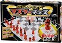 大感謝価格『BOG-001 マスターチェス』ボードゲーム おもちゃ 古典ゲーム チェス『BOG-001 マスターチェス』