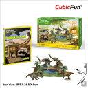 【大感謝価格】3Dクラフト ダイナソーパーク(恐竜パーク) DS0973h